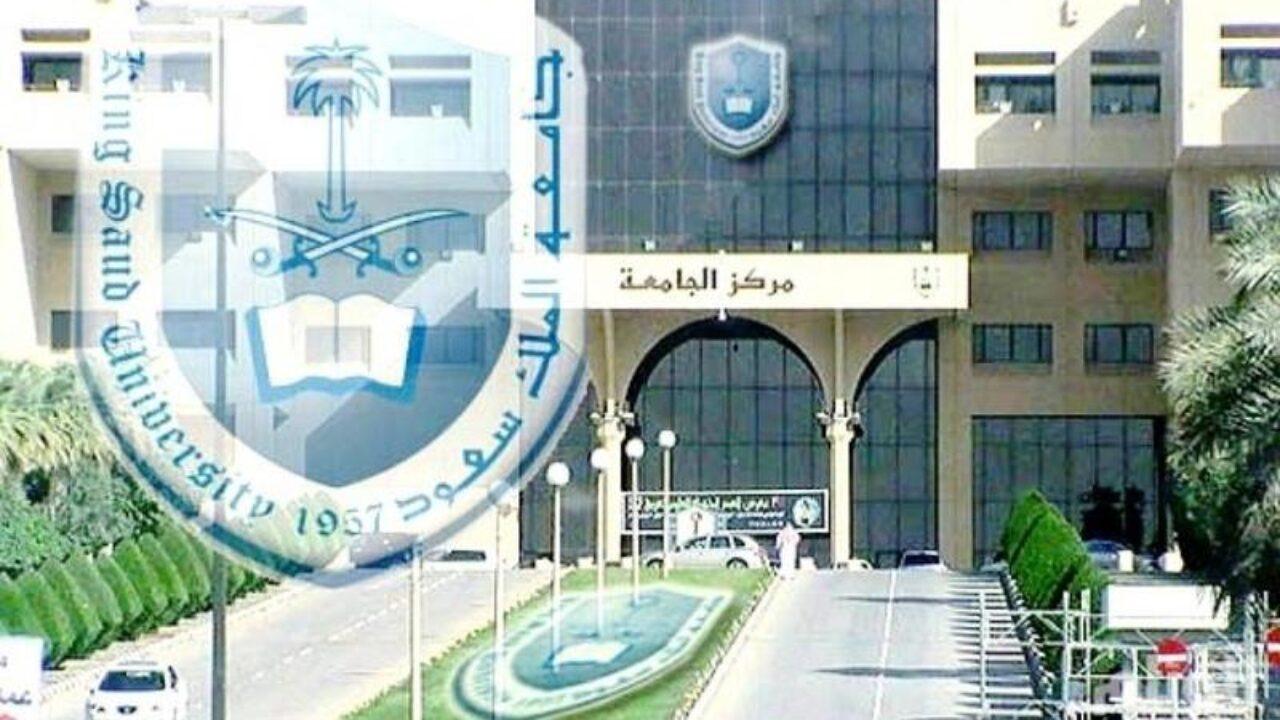 طريقة التسجيل في بلاك بورد جامعة سعود الحرس 2021