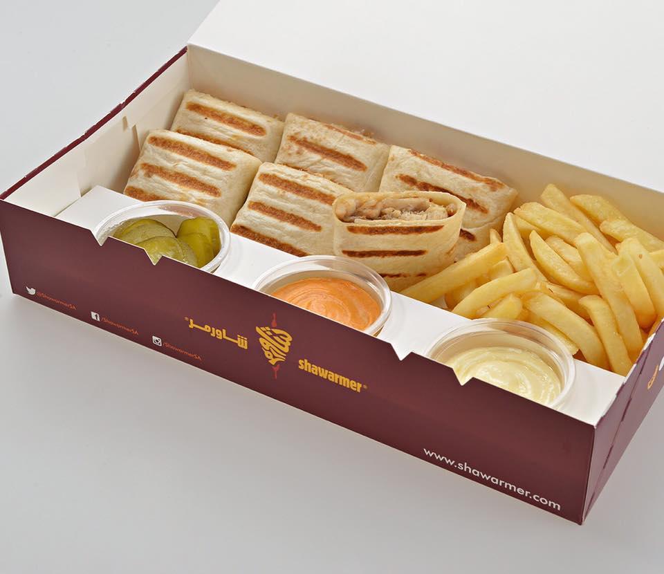 طريقة التواصل مع مطعم شاورمر بالسعودية