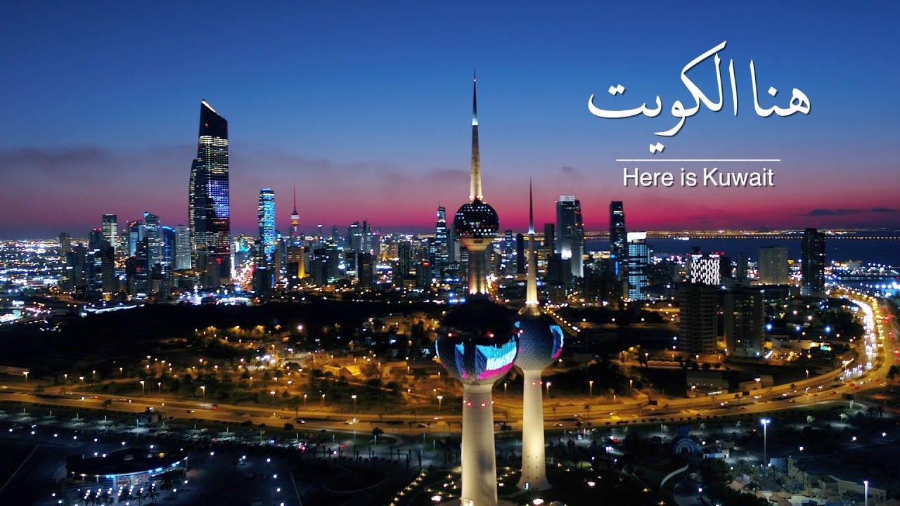 أسماء المحافظات بالكويت