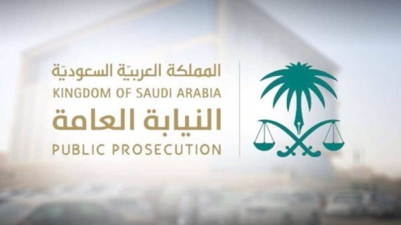 عقوبة التعرض للغطاء النباتي في السعودية