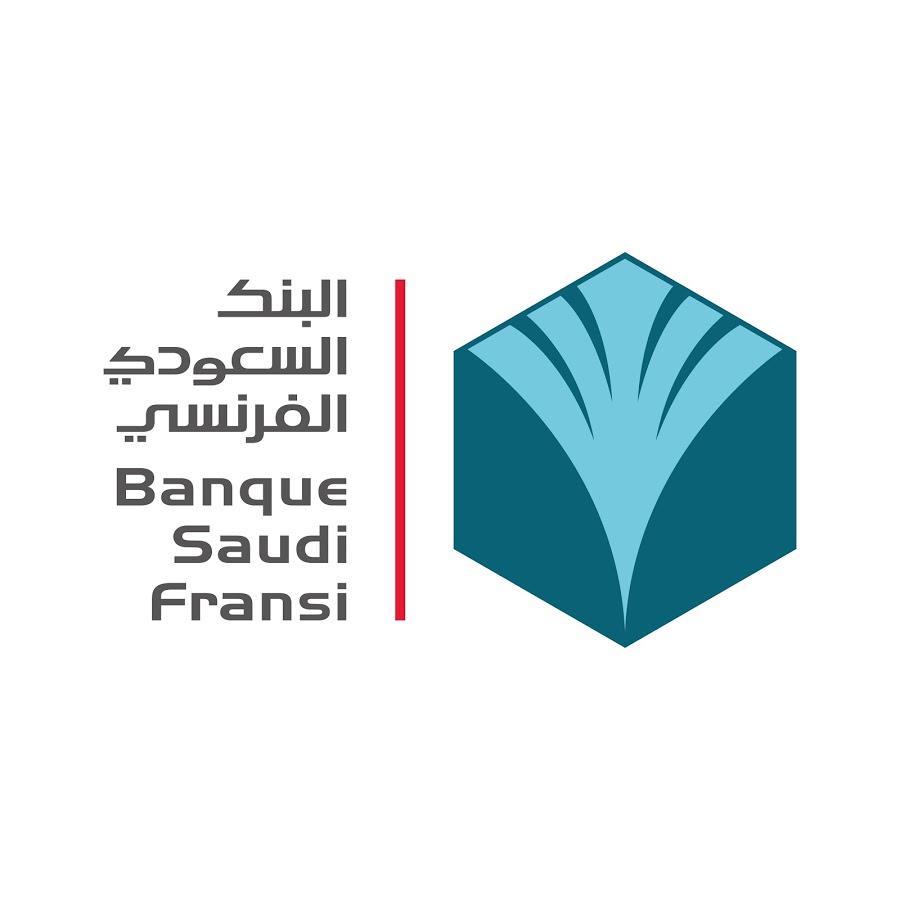 عناوين فروع البنك السعودي الفرنسي