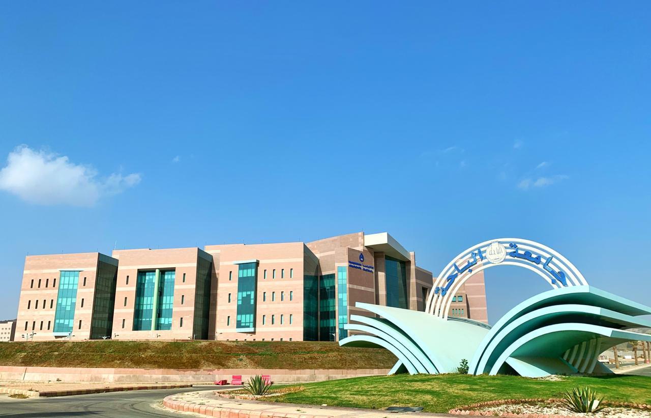 كيفية التسجيل في بلاك بورد جامعة الباحة