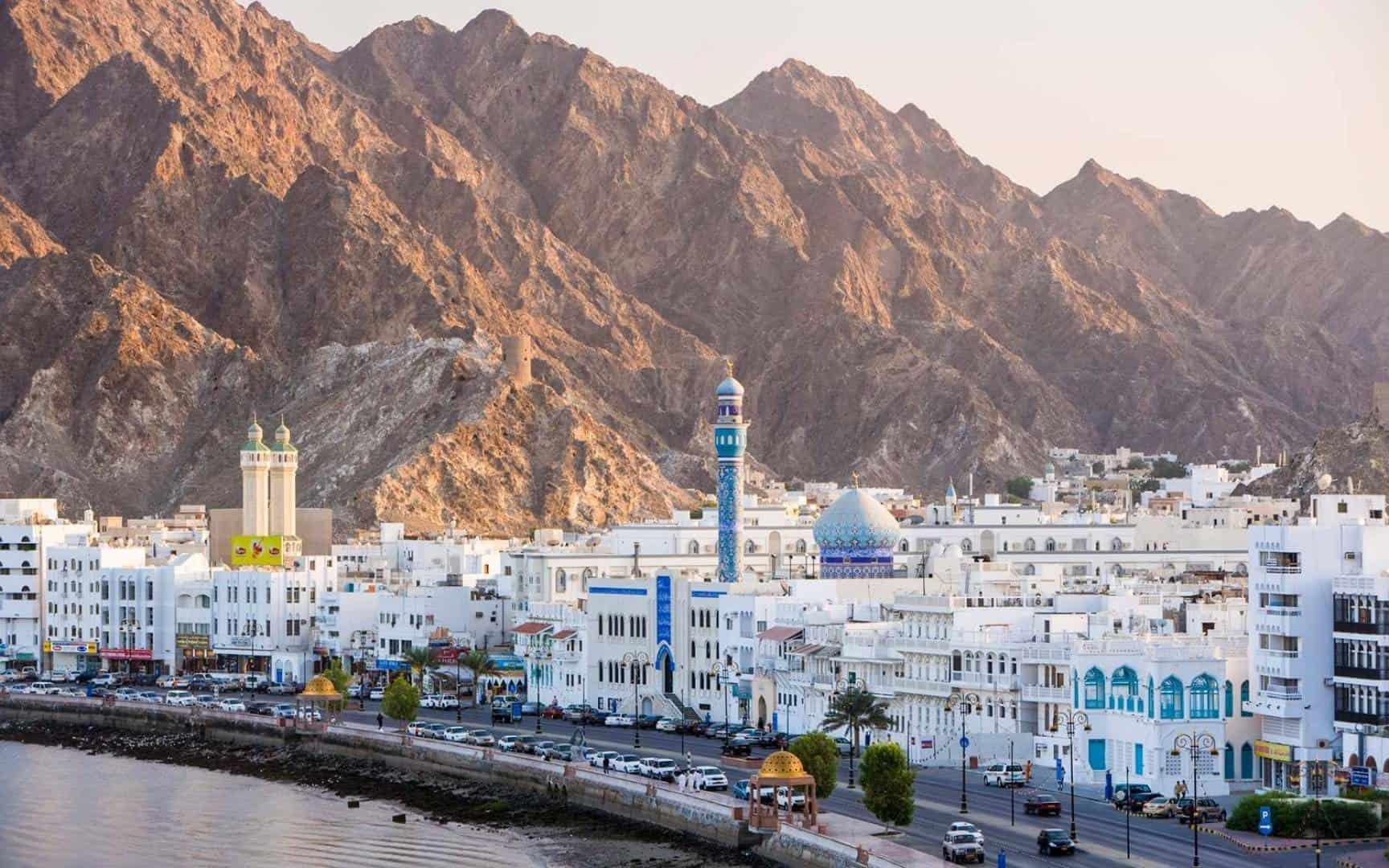 ما هي عاصمة سلطنة عمان؟