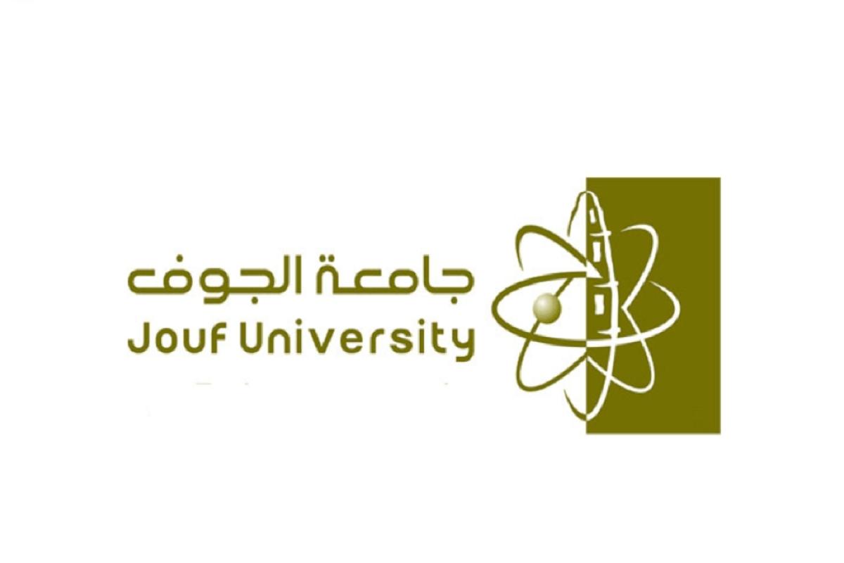 مواعيد التسجيل في جامعة الجوف 1443