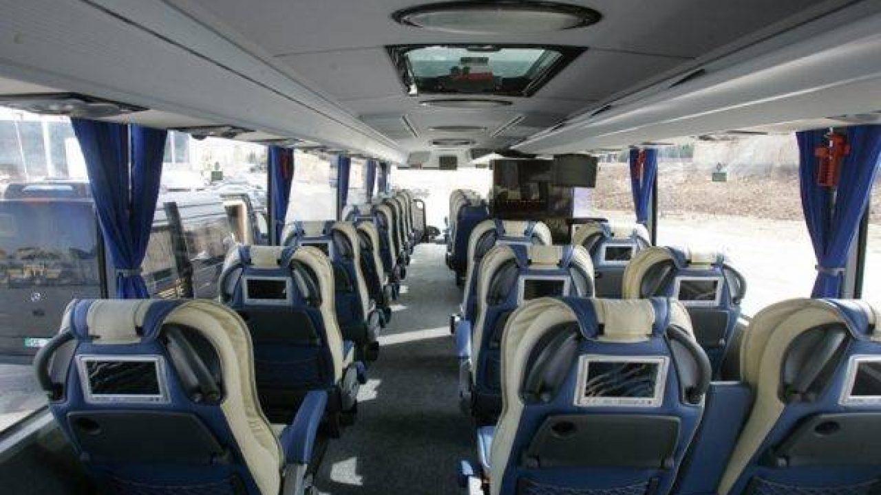 مواعيد رحلات النقل الجماعي سابتكو vip