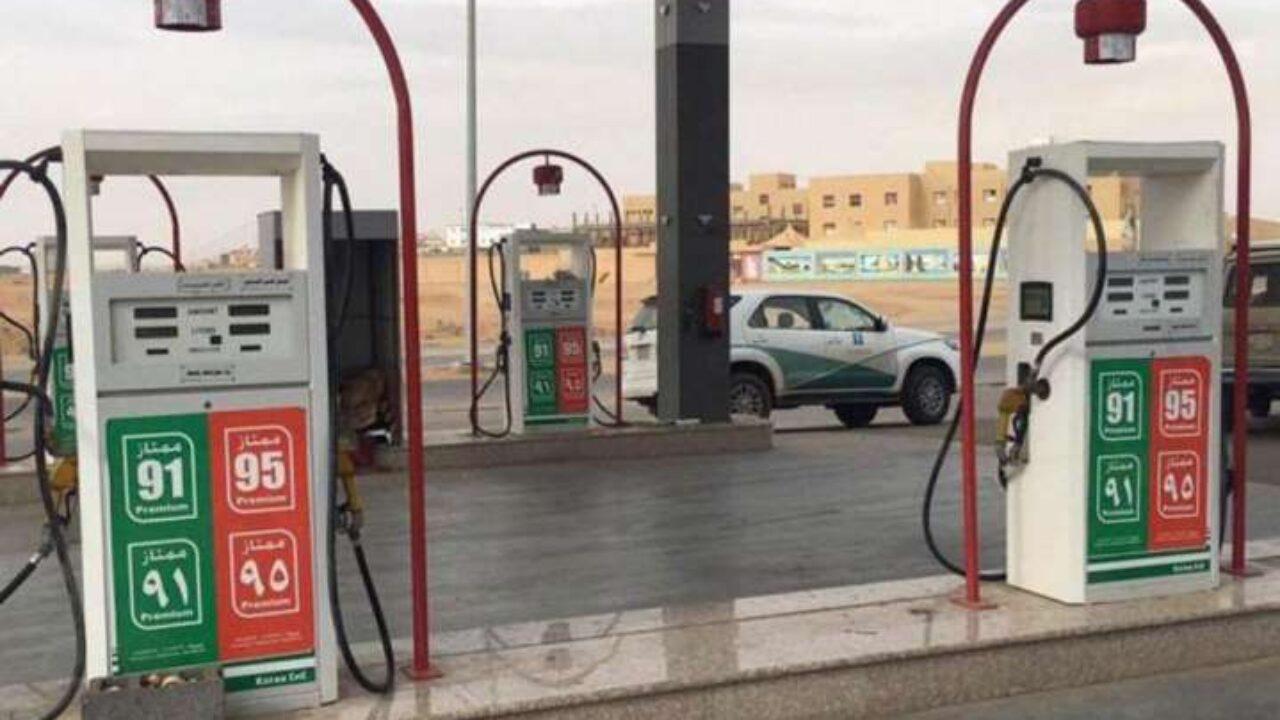 موعد مراجعة أسعار البنزين في السعودية