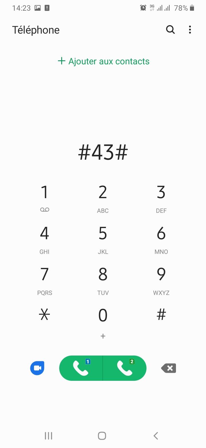 طريقة تفعيل خاصية انتظار المكالمات