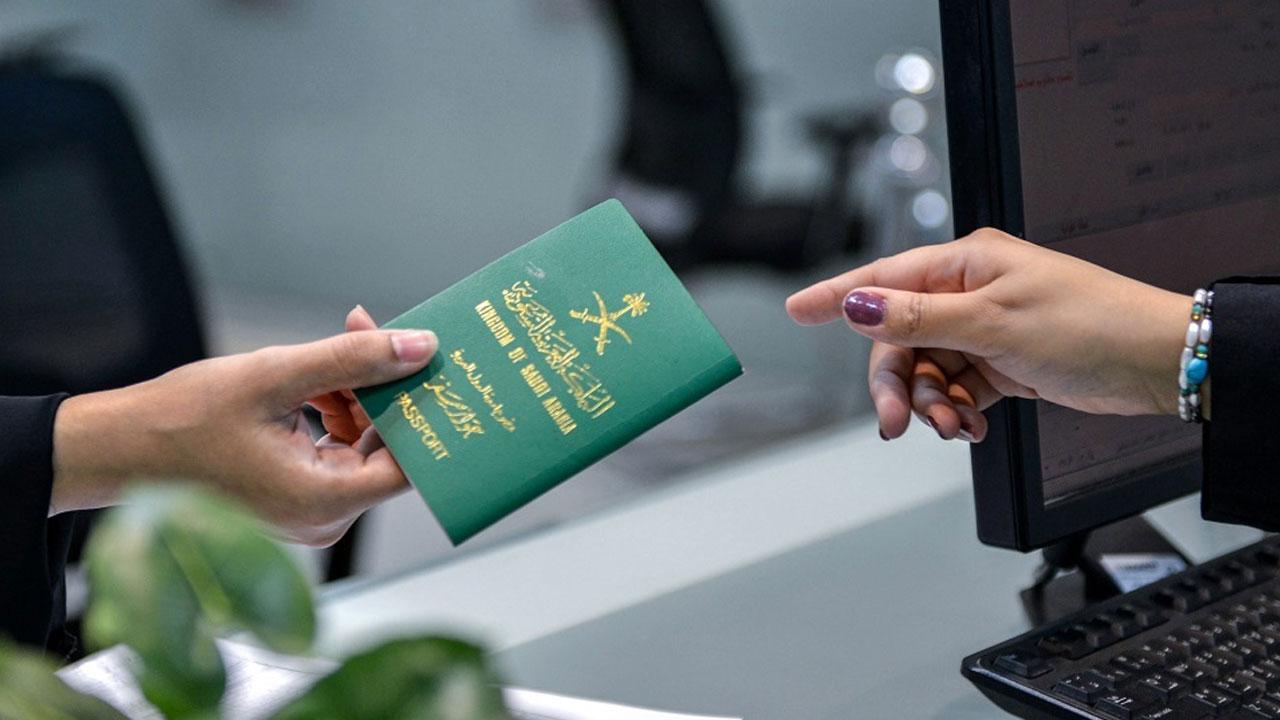 مديرية جوازات السفر بالسعودية