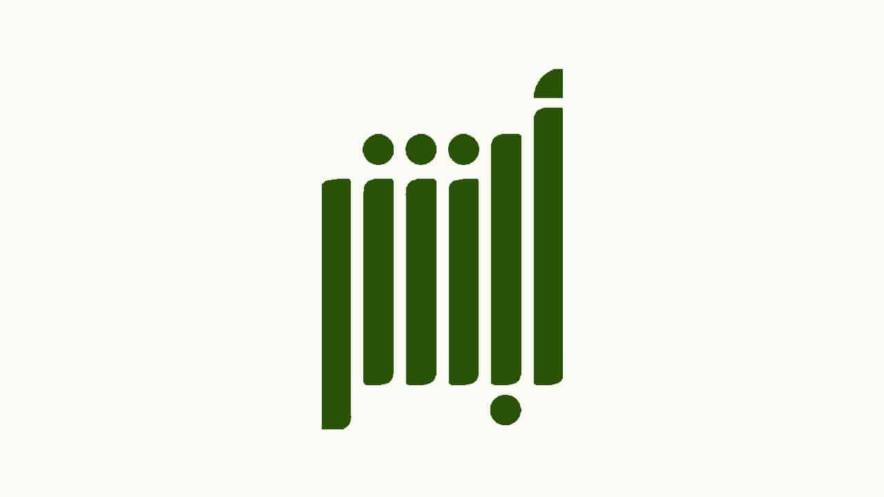 تصحيح الحالة الاجتماعية بالسعودية