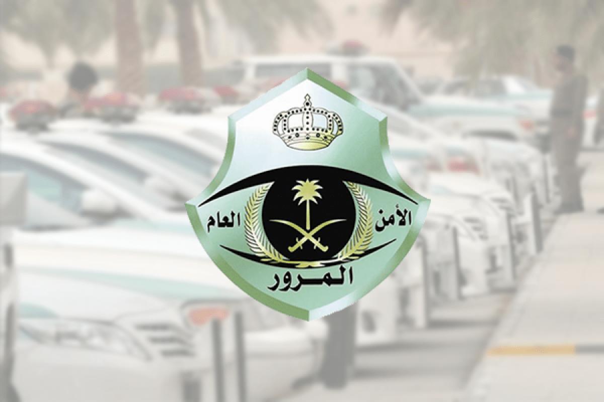 تجديد رخصة القيادة في السعودية 1443