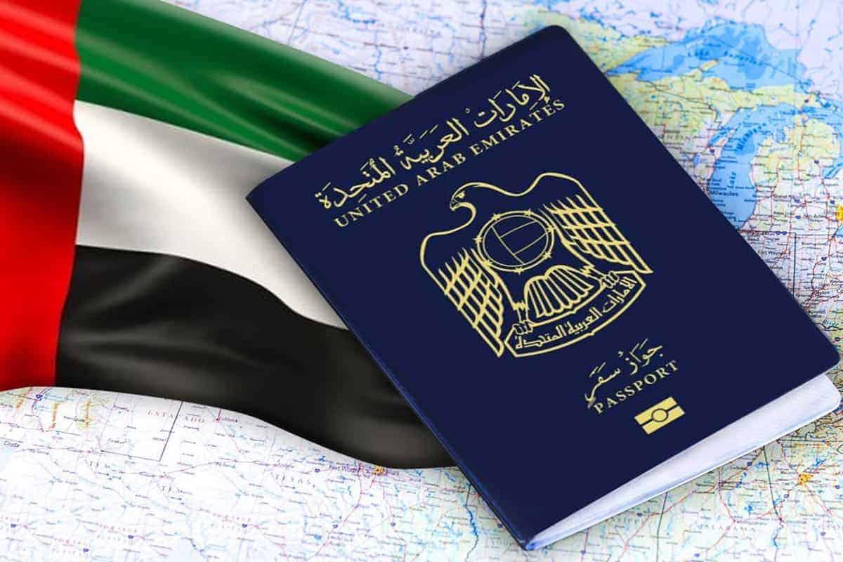 الإقامة في الإمارات