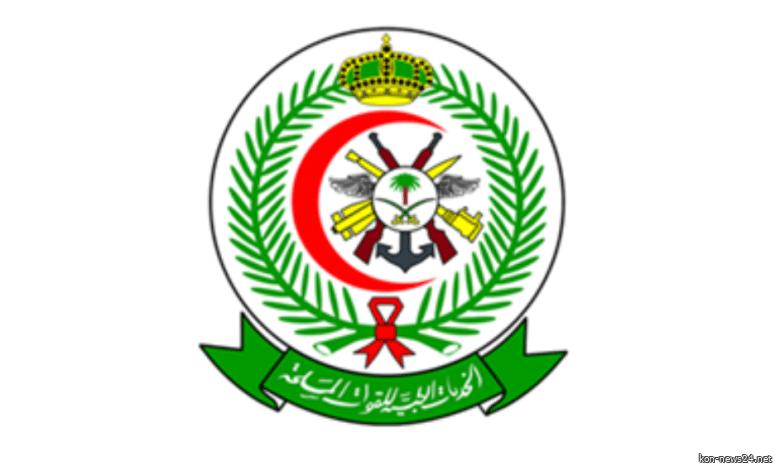 شروط القبول في كلية الأمير سلطان العسكرية للعلوم الصحية 1443