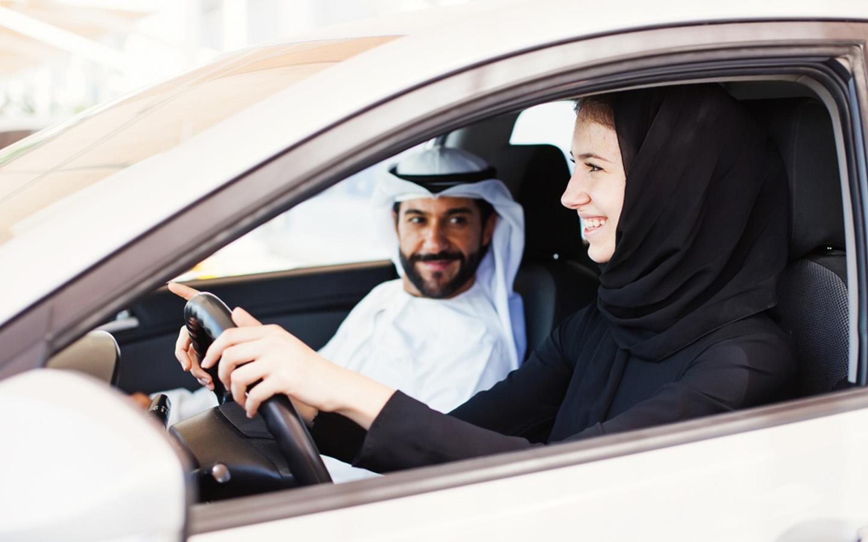الإدارة العامة للمرور السعودي